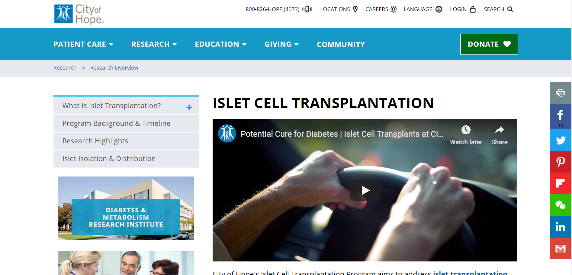City of Hope Islet Transplant Center